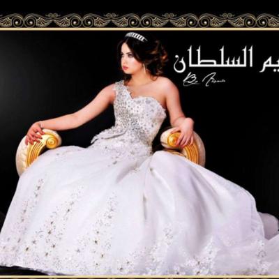 حريم السلطان لفساتين الزفاف