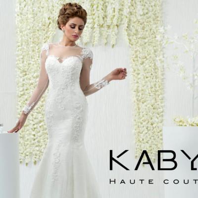 كبيل هوت كوتور لفساتين الزفاف