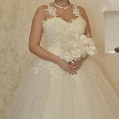 Magasin de Mariage Pour les Robes de Mariées