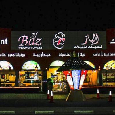 Al Baz Wedding Supplies