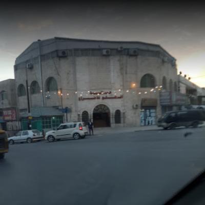 Al Helow Hall
