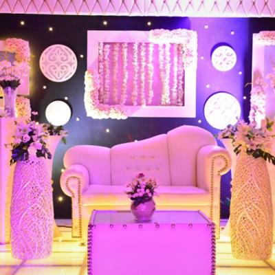 Al Mesk Halls for Weddings