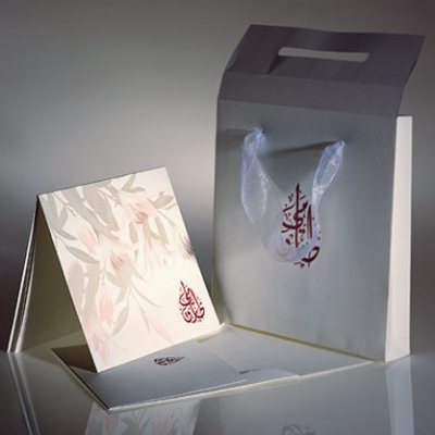 Nahal Est. Wedding Cards