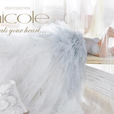 Nicole Boutique Jordan