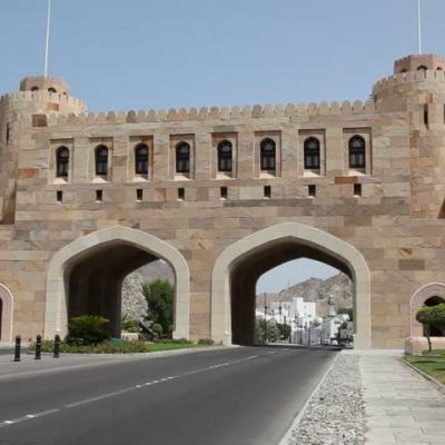 Wedding suppliers in Oman