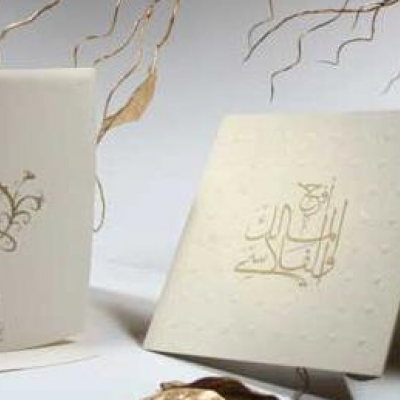 Printscent Wedding Cards