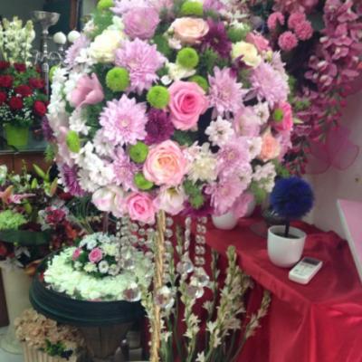 Rayan Flowers
