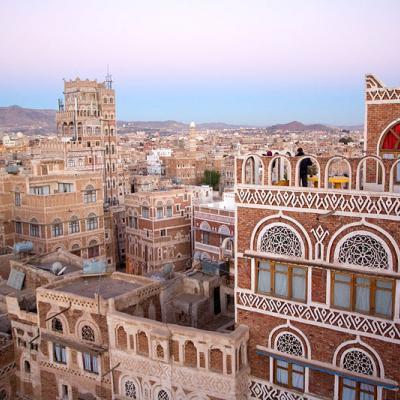 Wedding suppliers in Yemen
