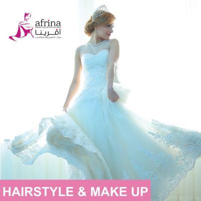 Afrina Beauty Center