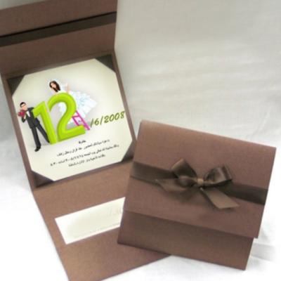Manar Salah for Wedding Cards