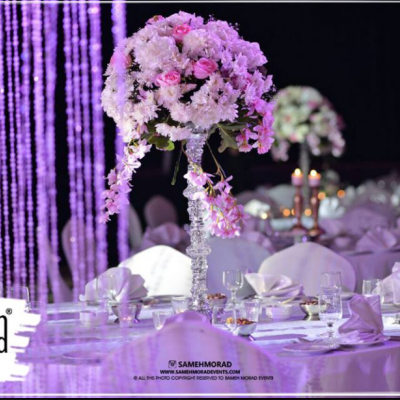 Sameh Morad Events Planner