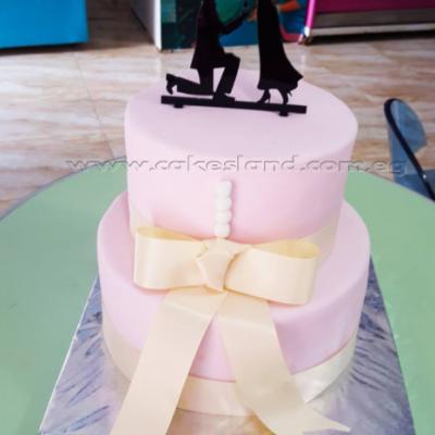 Cake Land Egypt