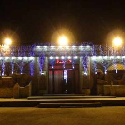 Farhati Wedding Hall