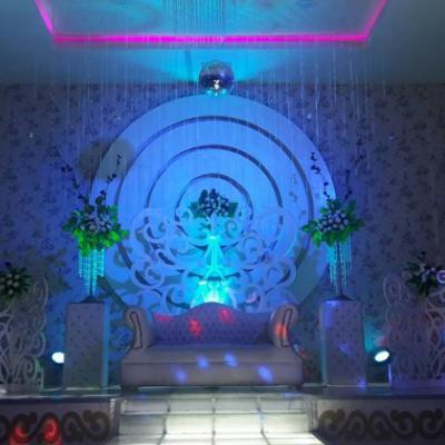 Mawlaty Wedding Hall