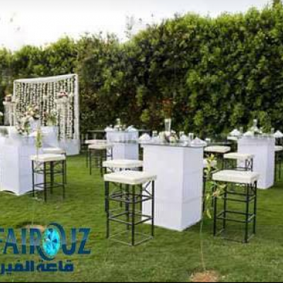 Rotana Wedding Hall