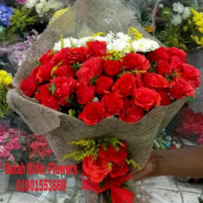 Salah El Din Flowers