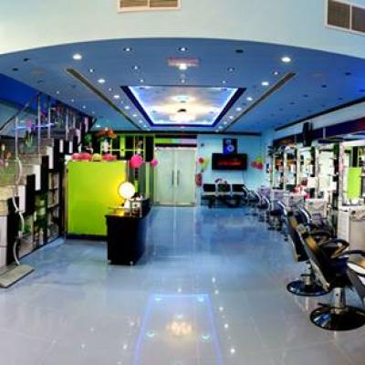 Doha Beauty Centre