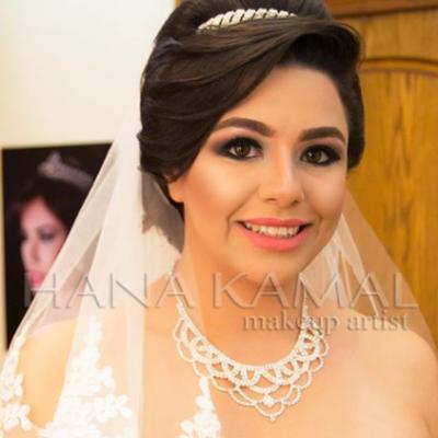 Hana Kamal Makeup Artist