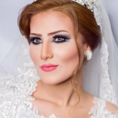 Mamlaket El Arossa Beauty Center