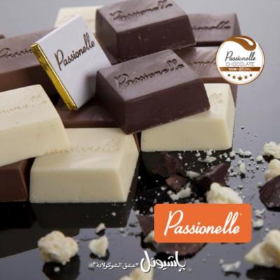 Passionelle Chocolate