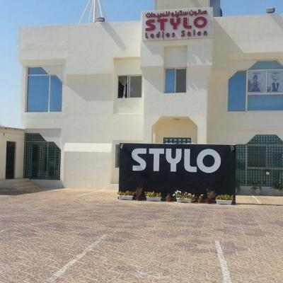 Stylo Ladies Beauty Salon