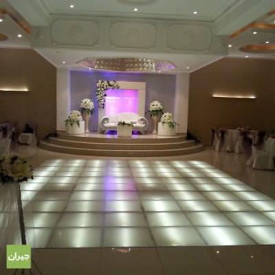 Al Banafsaj Halls