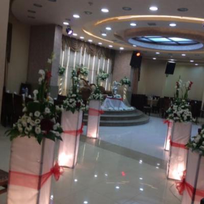 Al Molouk Halls