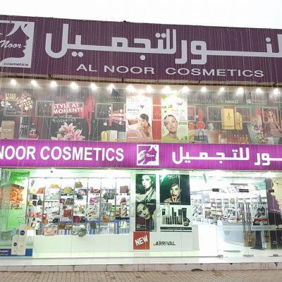 Al Noor Cosmetics