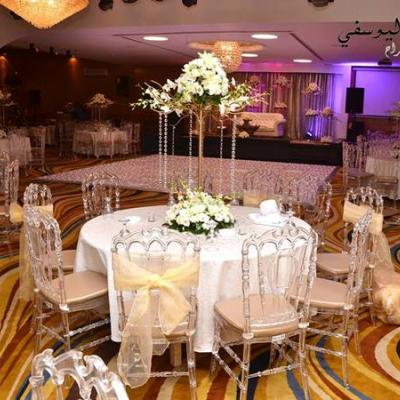 Al Yousfy Palace for Weddings