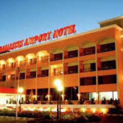 Damascus International Airport Hotel