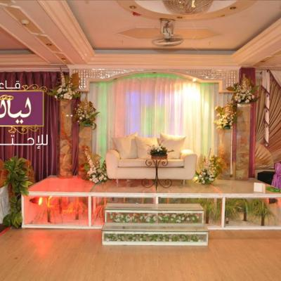 Layalena Halls for Occasions