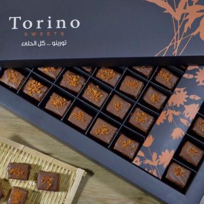 شركة حلويات تورينو سويت