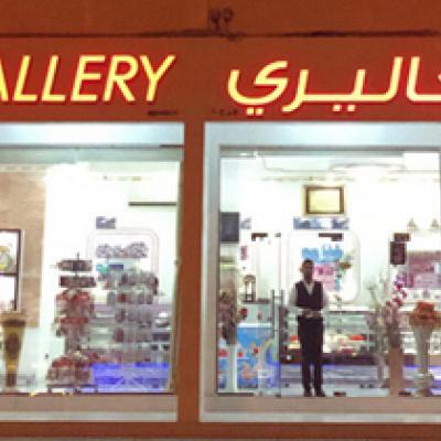 Cake Gallery - Abu Dhabi