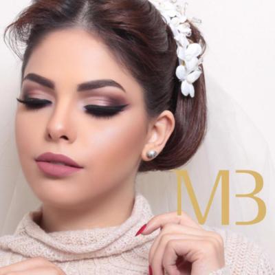 Emad Bazzi Salons