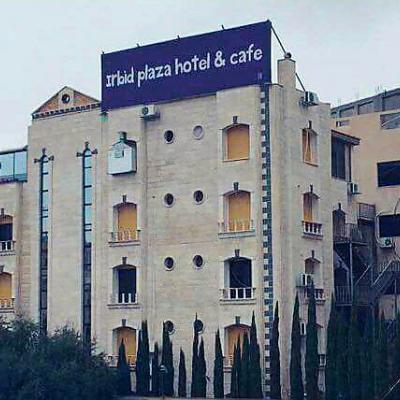 فندق اربد بلازا