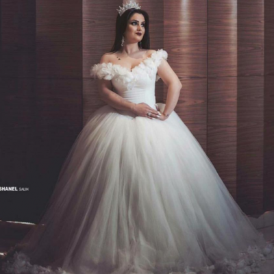 Larissa Bridal Boutique