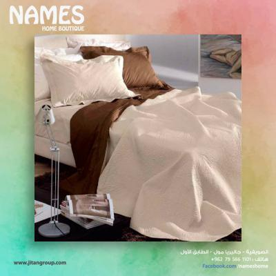 Names Home Boutique