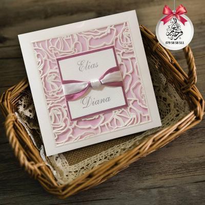 Farht Al Omor Wedding Cards