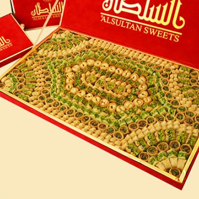 حلويات السلطان - الشارقة