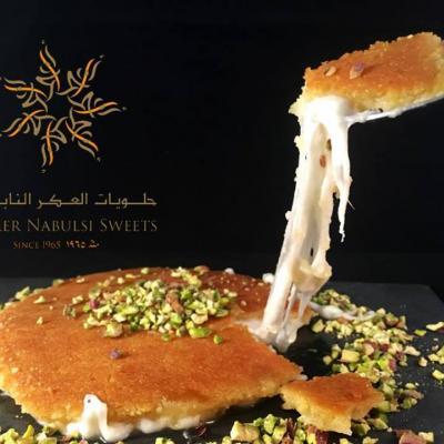 Alaker Nabulsi Sweets