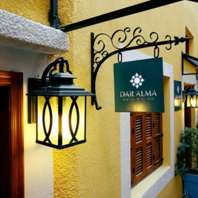 Dar Alma Hotel