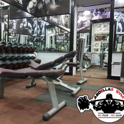 Abdellah Gym
