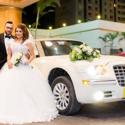 El Doaa Limousine Wedding Cars Rental