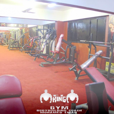 El King Gym