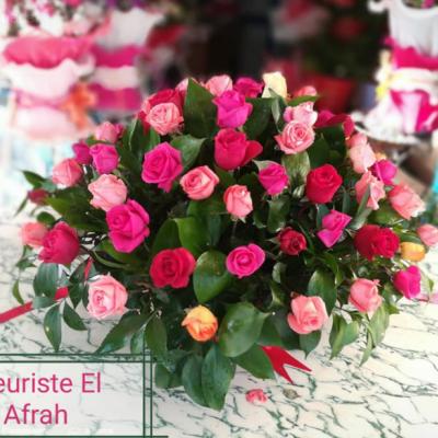 Fleuriste El afrah