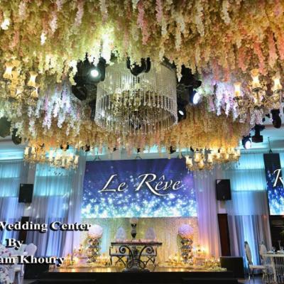 قاعة لو ريف للزفاف