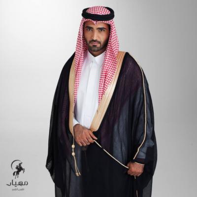 Mihyar Arabia