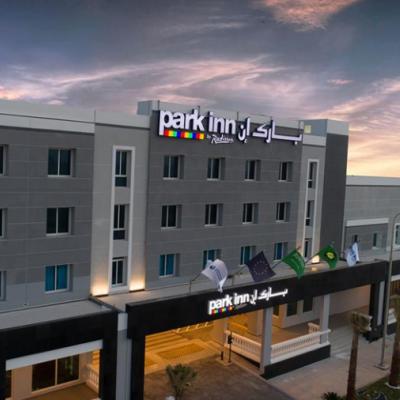 Park Inn by Radisson Jubail Hotel