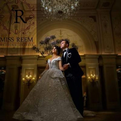 Miss Reem Wedding