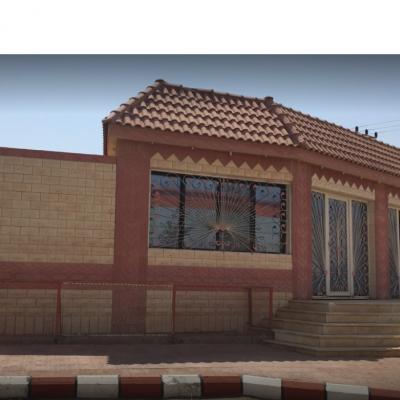 Al Mamlkah Wedding Hall - Arar